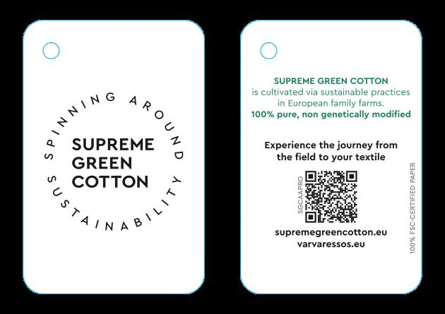 varvaressos-european-spinning-mills-supreme-green-cotton-label
