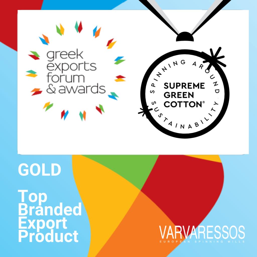 varvaressos-award-top-branded-export-product-supreme-green-cotton