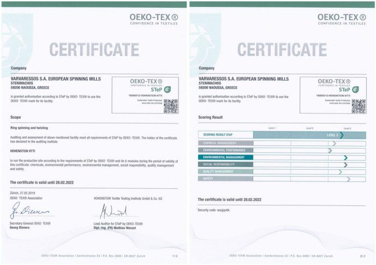 varvaressos-european-spinning-mills-OEKO-TEX-STeP-Certificate