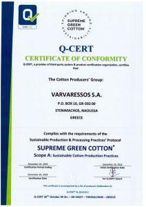 varvaressos-european-spinning-mills-conformity-Certificate