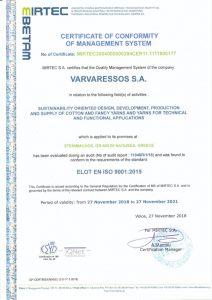 varvaressos-european-spinning-mills-iso9001-Certificate